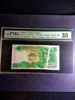 Malaysia 7th RM 5 Printing Errord1