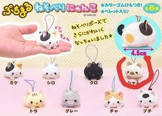 🚚 [Juniorcloset] 🆕️ Amuse mini Siamese cat plushie beanie