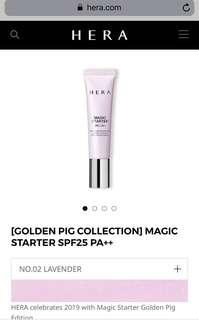 🚚 Hera year of the golden pig magic starter lavender