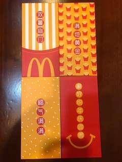 🚚 McDonald's Ang Pow Red Packets (limited edition)