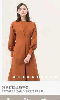 質感打褶連袖洋裝
