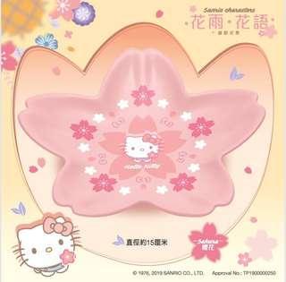 🌸7-11 Sanrio Hello Kitty櫻花碟+碗(一套)