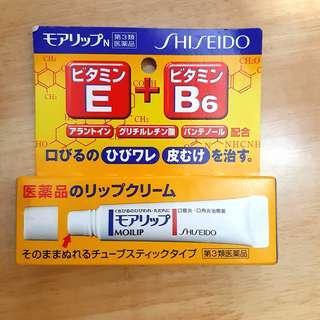 Shiseido MOILIP 口唇炎 口角炎 治療藥