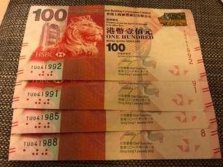 全新中銀生日號碼100元紙幣