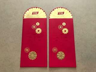 2pcs Yeo's 2019 red packet / ang pow pao