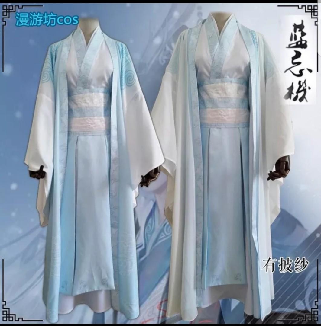 魔道祖师 / Mo Dao Zu Shi / MDZS / grandmaster of demonic cultivation Lan Wang  Ji / Lan Zhan / 蓝忘机 / 蓝湛 Costume / Cosplay