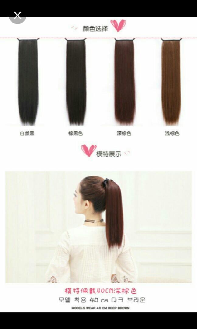 NO INSTOCKS!)Preorder korean long straight Ribbon tie on ponytail ... 4c808e7f755