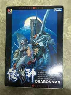 龍神CD-Rom