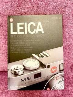 Leica 攝影雜誌 平放