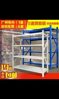 Storage Rack 2m by 50 by 2m white color click installation