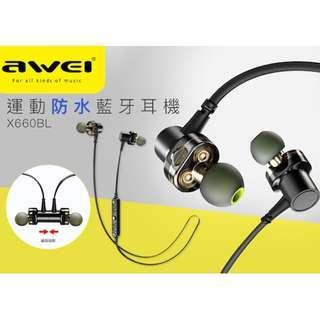 AWEI X660BL 重低音運動防水藍牙耳機