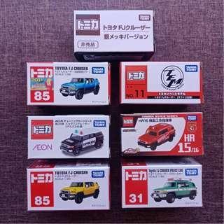 Tomica Toyota FJ Cruiser Collection Set