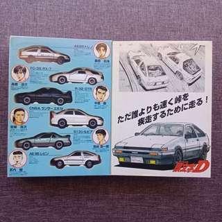 Tomica Comics/Manga Vol. 1 Initial D (AE86 Trueno, FC3S RX-7, Godzilla R32, Lancer Evo IV, Silvia S13, AE85 Levin)