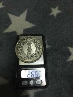 明治十年貿易銀