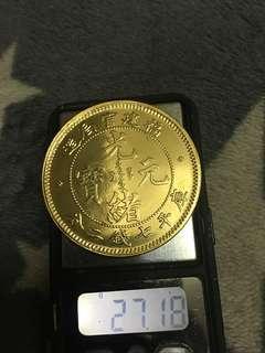 福建官局造金質樣幣