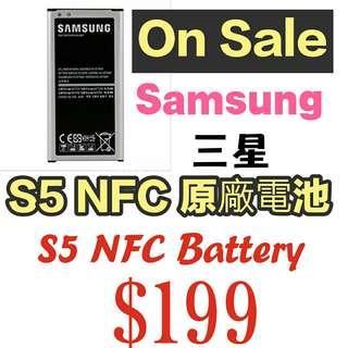 🚚 Samsung Galaxy s5 battery