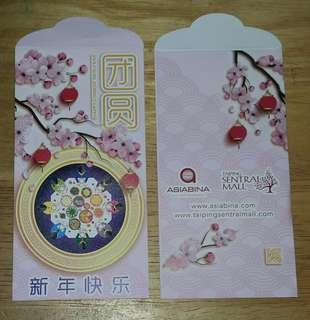 Red Packet / Duit Sampul Taiping Sentral Mall
