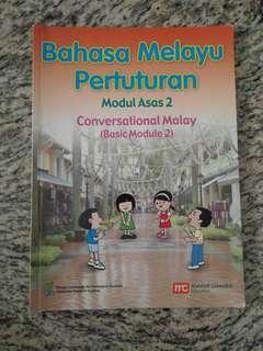 Malay Textbook