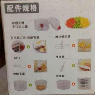 🚚 拉拉蔬果調理機