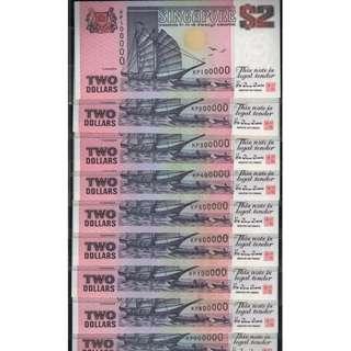 $2 ship KP 100000-900000 Purple (9pcs) UNC
