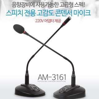 🚚 Anyzen AM-3161 Type Stand Microphone