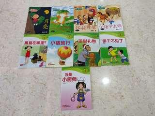 Chinese Readers (9 books)