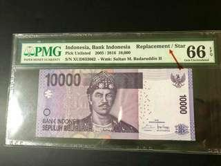 """Indonesia - 10000 Rp (2016) """"Replacement Note""""    PMG 66 EPQ"""