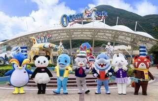 海洋公園 成人 1張300 / 小童 200 日間入場 電子門票 OCEAN PARK DAYTIME ADMISSION ENTRANCE TICKET VOUCHER