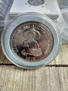 masaganang ani 25pesos silver coin with coin capsule