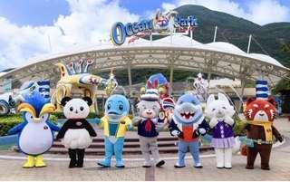 海洋公園 成人日間入場 電子門票 OCEAN PARK DAYTIME ADMISSION ENTRANCE TICKET VOUCHER