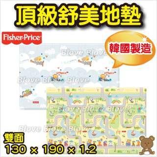 Blove Fisher Price Playmat BB玩具 遊戲毯 幼兒爬行墊 防滑嬰兒地墊 遊戲墊 雙面 頂級舒美地墊 #FPPC302