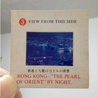 *昭和時期老物*3號 彌敦道夜景 KELAYNA香港風景幻燈片