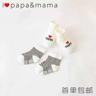 🚚 Baby Socks