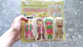 🚚 Finger puppets