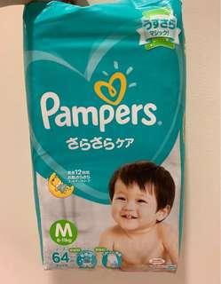 Pampers Size M (2 packs available)