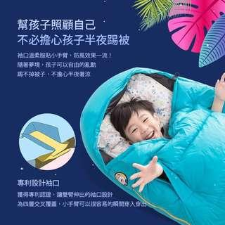 Down Power 溫感羽絨睡袋 兒童版 K420 兩款顏色可選
