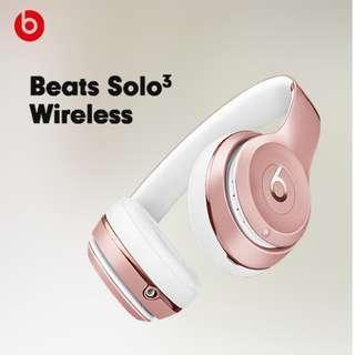 Beats Solo3 Wireless (Rose Gold)