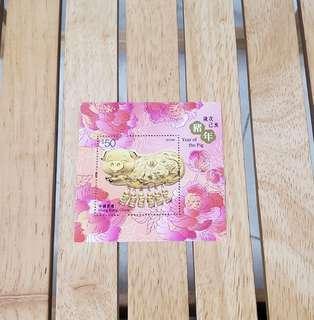 歲次己亥(豬年)絲綢郵票小型張 2019香港豬年郵票