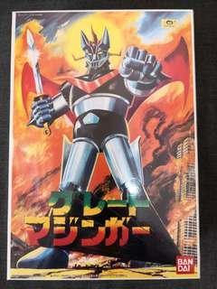日本制鐵甲萬能俠模型
