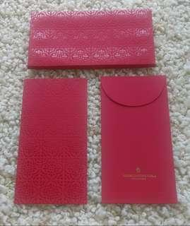 Intercontinental 2019 red packet (8pcs)