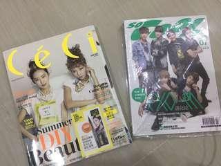 EXO Magazine Clearance Set