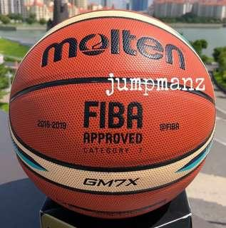 Molten GM7X Basketball - Champions League (Limited Edition)