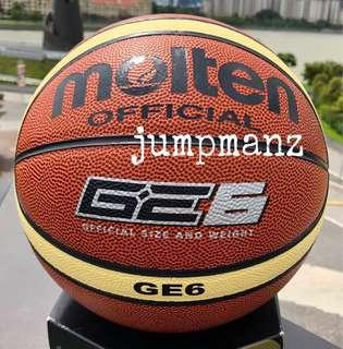 🚚 Molten GE6 Basketball (Clearance, Brand New)