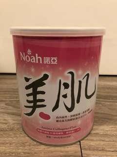Brand new Noah 諾亞美肌 amino collagen powder