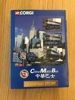 China Motor Bus Hong Kong 1/72 buses Commemorate Set The Olympian Story