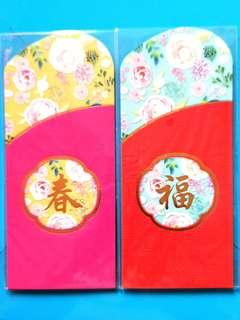 Chinese new year's red packet (Ang pow)