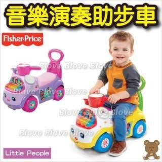 Blove Fisher Price 嬰兒 豬仔車 學行車 學步車 步行車 BB車 推車 兒童玩具車 扭扭車 助步車 Little People 音樂演奏助步車 #FP02