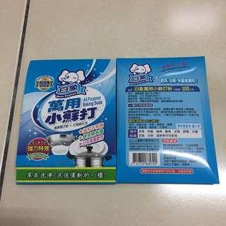 🚚 白象 萬用 小蘇打粉