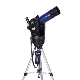 Almost new telescope, Hardly used