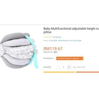 Baby Multifunctional adjustable height nursing pillow